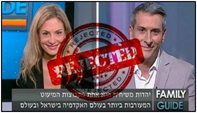 http://www.israeltoday.co.il/Portals/0/news/cache/160104_rejected_l.jpg