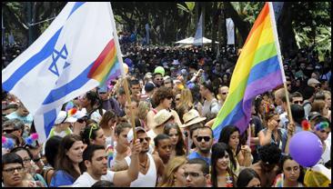 Pin en Orgullo LGBT